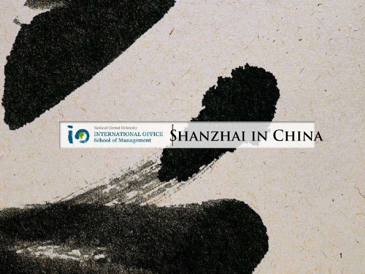 11 shanzhai   china's ip stronghold