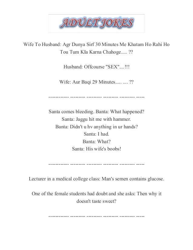Adult Text Jokes 85