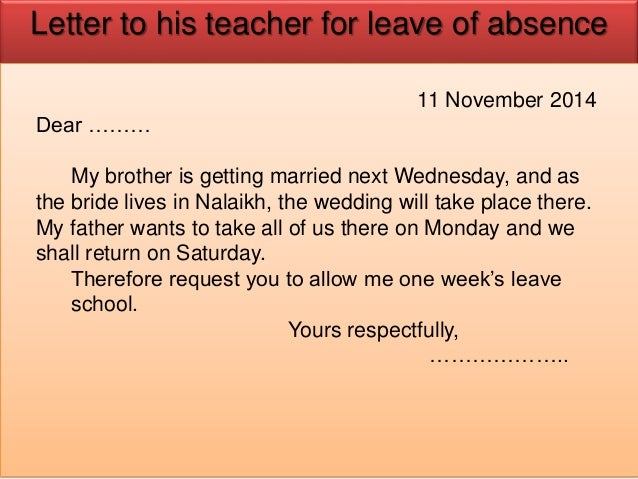 leave application letter format for brother marriage best of leave