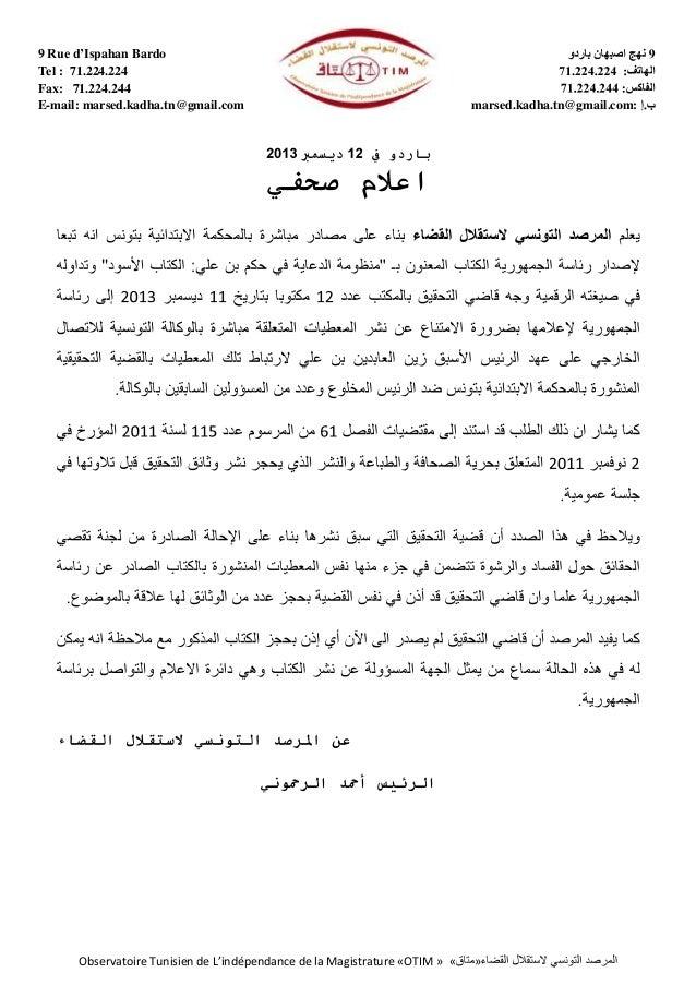 9 Rue d'Ispahan Bardo Tel : 71.224.224 Fax: 71.224.244 E-mail: marsed.kadha.tn@gmail.com  Observatoire Tunisien de L'indép...