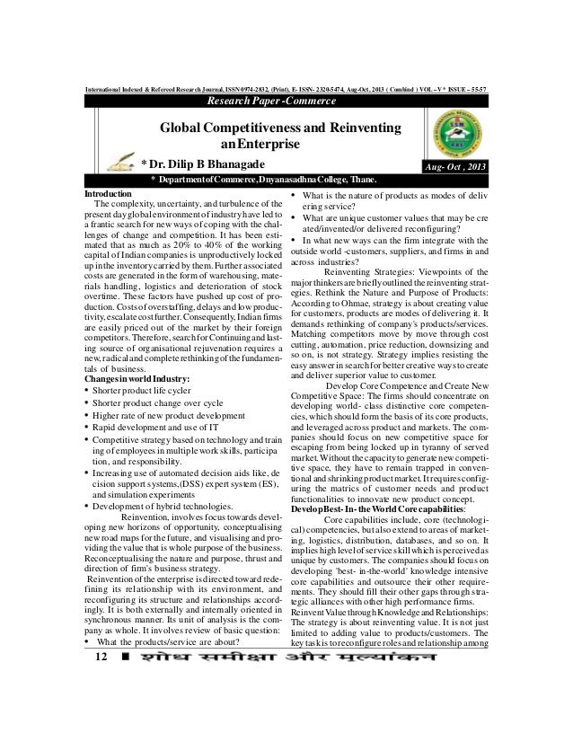 12 International Indexed & Refereed Research Journal, ISSN 0974-2832, (Print), E- ISSN- 2320-5474, Aug-Oct, 2013 ( Combind...