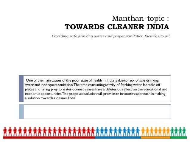 Manthan topic : TOWARDS CLEANER INDIA Providing safe drinking water and proper sanitation facilities to all One of the mai...