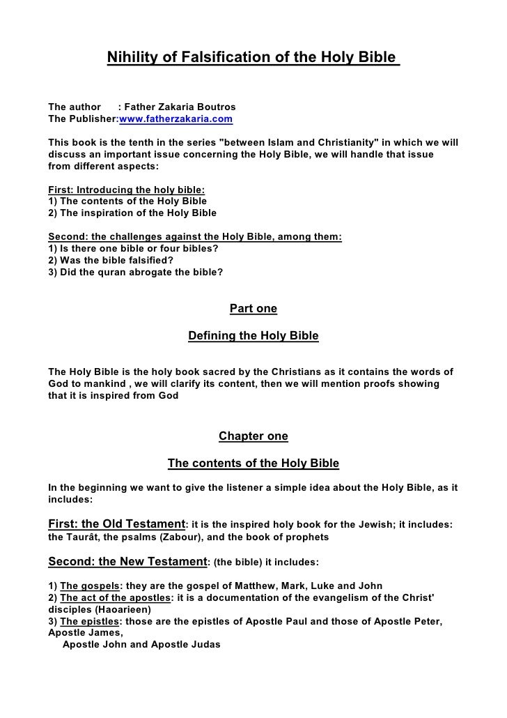 Nihility of Falsification of the Holy Bible   The author    : Father Zakaria Boutros The Publisher:www.fatherzakaria.com  ...