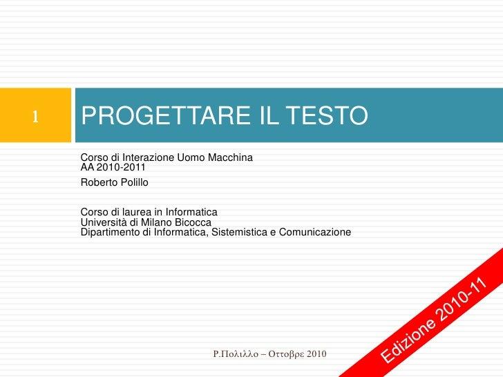Corso di Interazione Uomo MacchinaAA 2010-2011<br />Roberto Polillo<br />Corso di laurea in InformaticaUniversità di Milan...