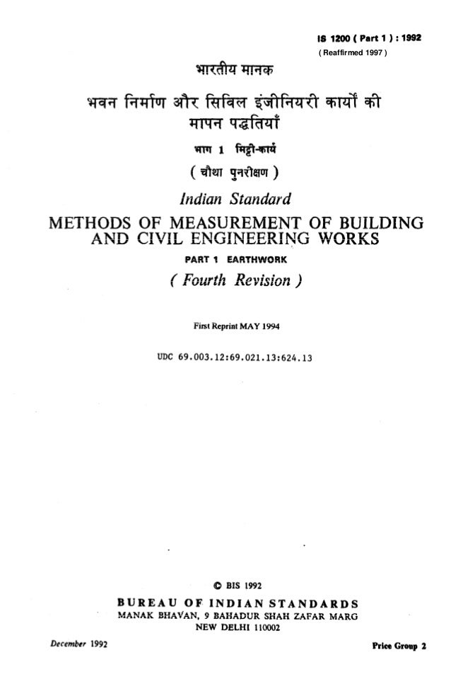 IS 1200 ( Part 1 ) : 1892 Indian Standard METHODS OF MEASUREMENT OF BUILDING AND CIVIL ENGINEERING WORKS PART 1 EARTHWORK ...