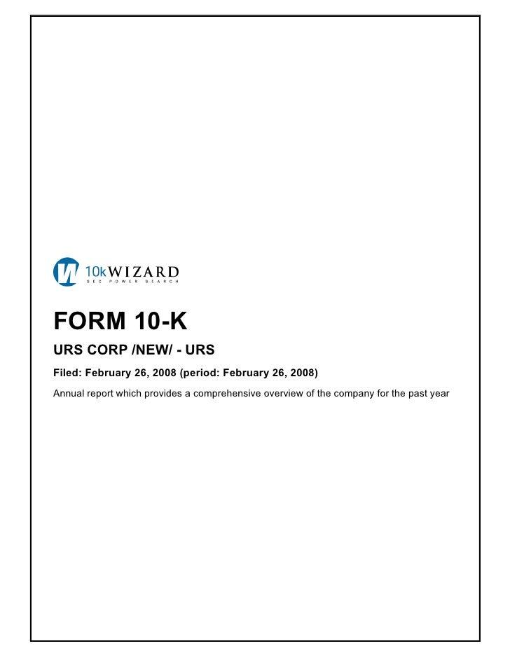 urs Form 10-K 2007