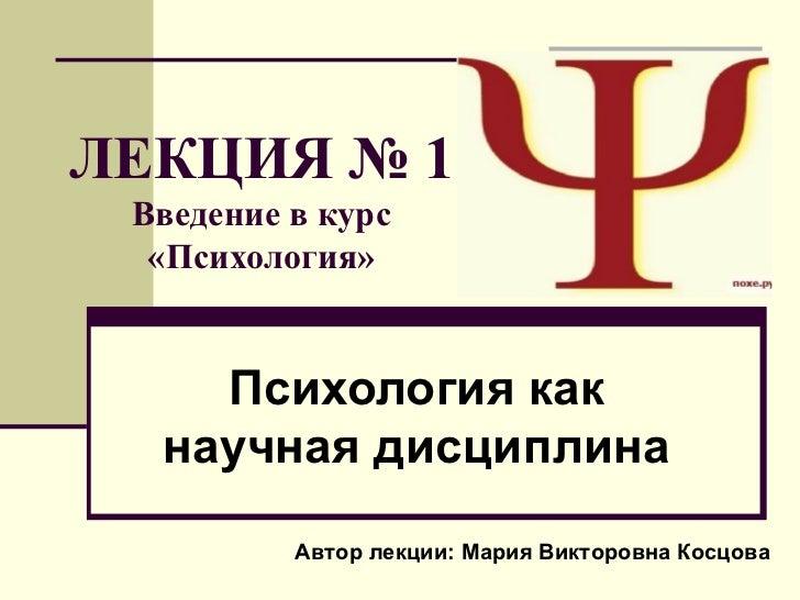 Введение в педагогику презентации - hotel-marriott-royal.ru: http://hotel-marriott-royal.ru/vvedenie-v-pedagogiku-prezentacii.html