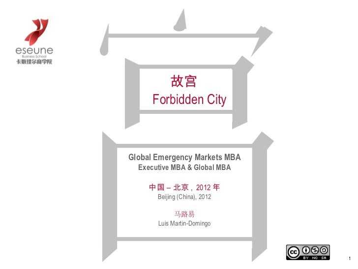 故宫      Forbidden CityGlobal Emergency Markets MBA  Executive MBA & Global MBA     中国 – 北京 , 2012 年       Beijing (China),...