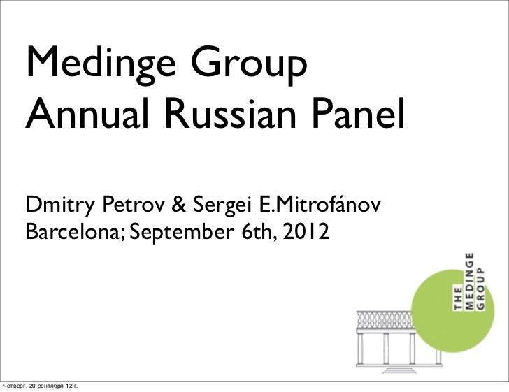 Medinge Group       Annual Russian Panel       Dmitry Petrov & Sergei E.Mitrofánov       Barcelona; September 6th, 2012чет...