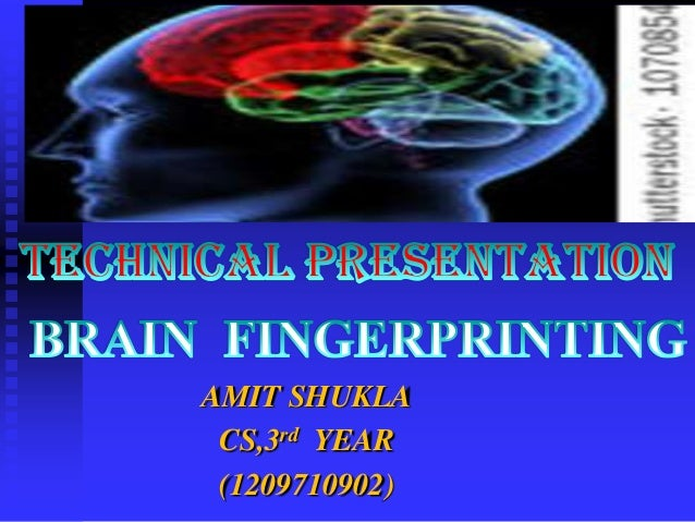 Brain Fingerprinting Technology
