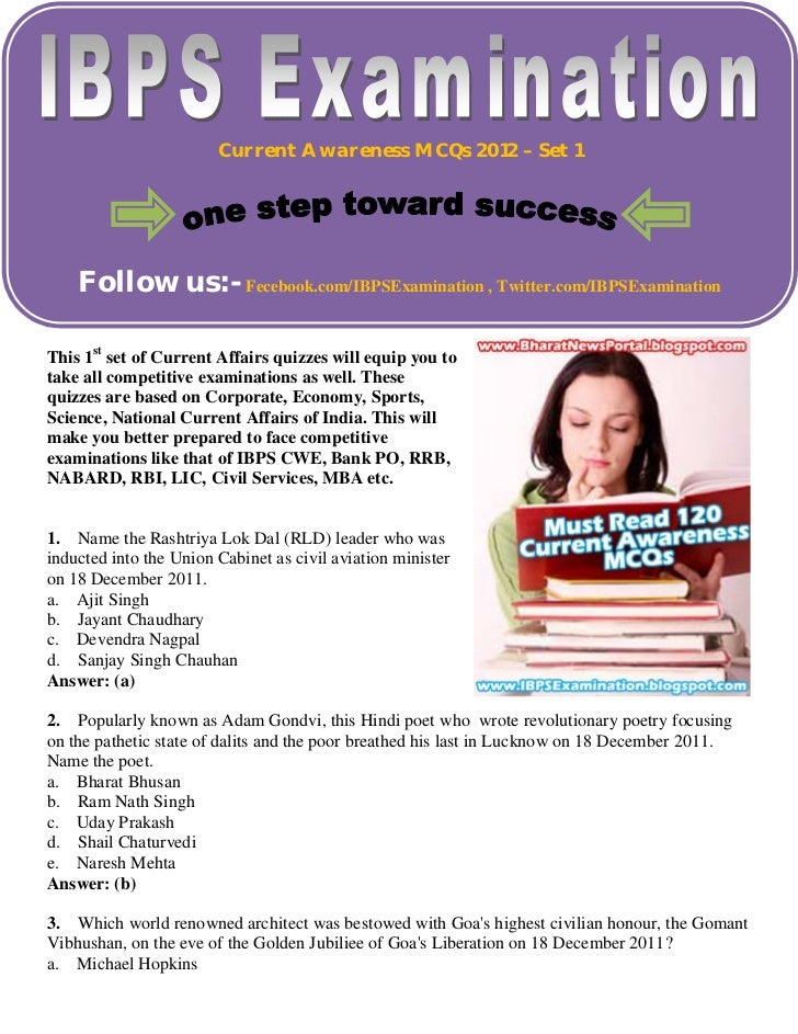 Current Awareness MCQs 2012 – Set 1    Follow us:- Fecebook.com/IBPSExamination , Twitter.com/IBPSExaminationThis 1st set ...