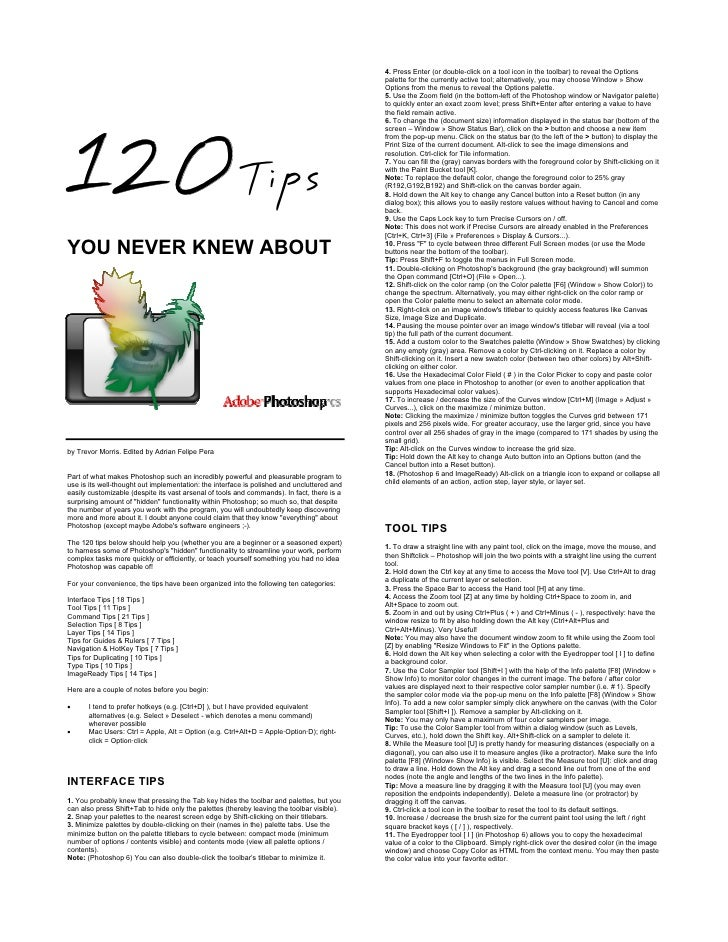 120 tips about_photoshop