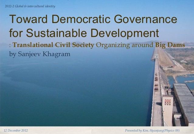 2012-2 Global & intercultural identity   Toward Democratic Governance   for Sustainable Development   : Translational Civi...