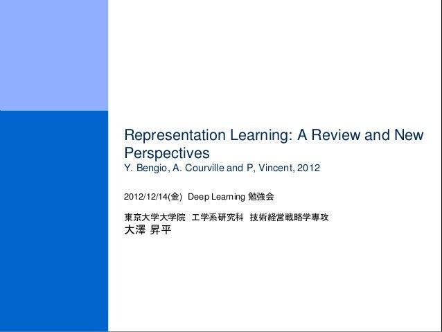 Deep Learning 勉強会 (Chapter 7-12)
