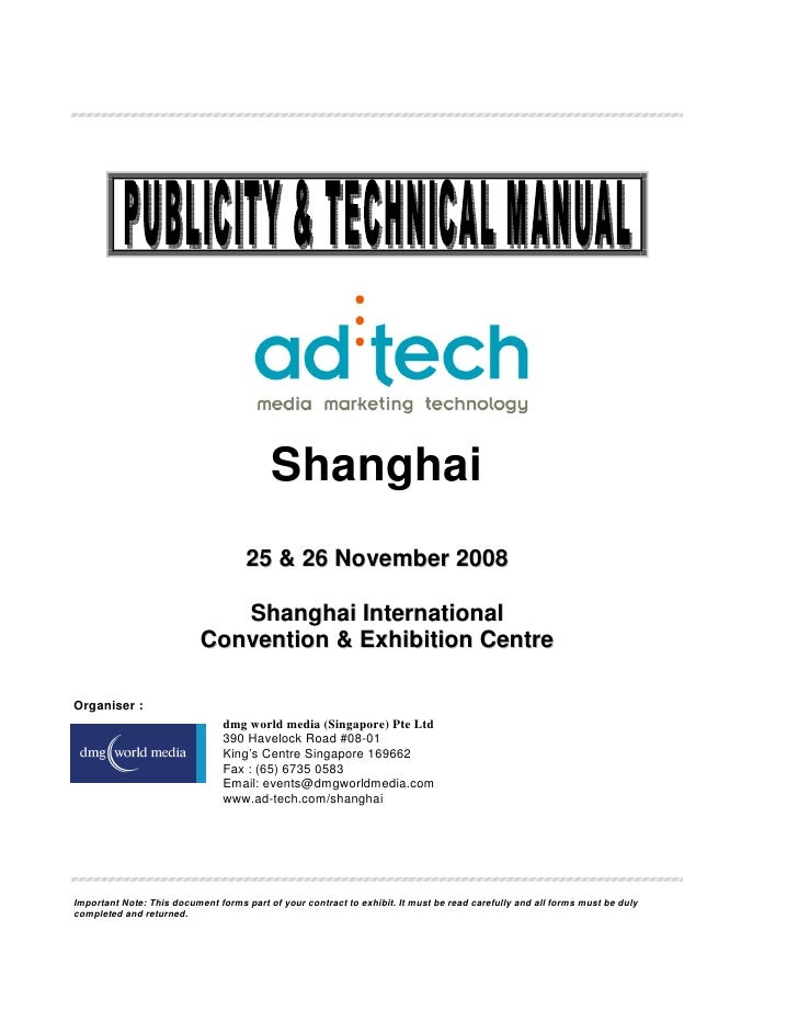 adtech_shanghai_2008_Manual_eng