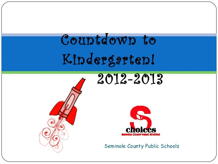 2012-13 Countdown to Kindergarten!