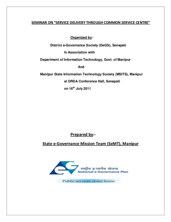 "SEMINAR ON ""SERVICE DELIVERY THROUGH COMMON SERVICE CENTRE""                      Organized by:-          District e-Govern..."