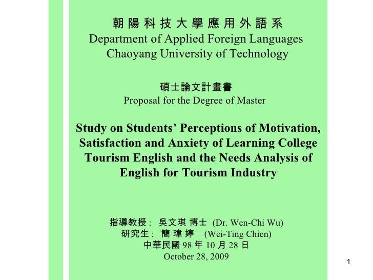 1224 Individual Presentation