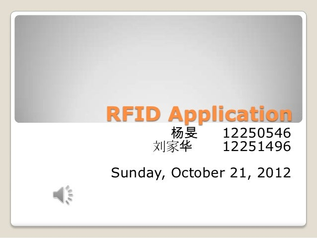 RFID Application      杨旻      12250546     刘家华      12251496Sunday, October 21, 2012