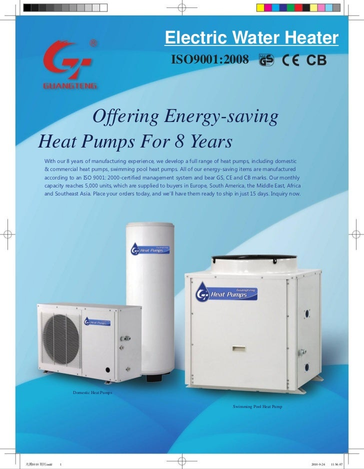 Electric Water Heater                                                              ISO9001:2008            Offering Energy...