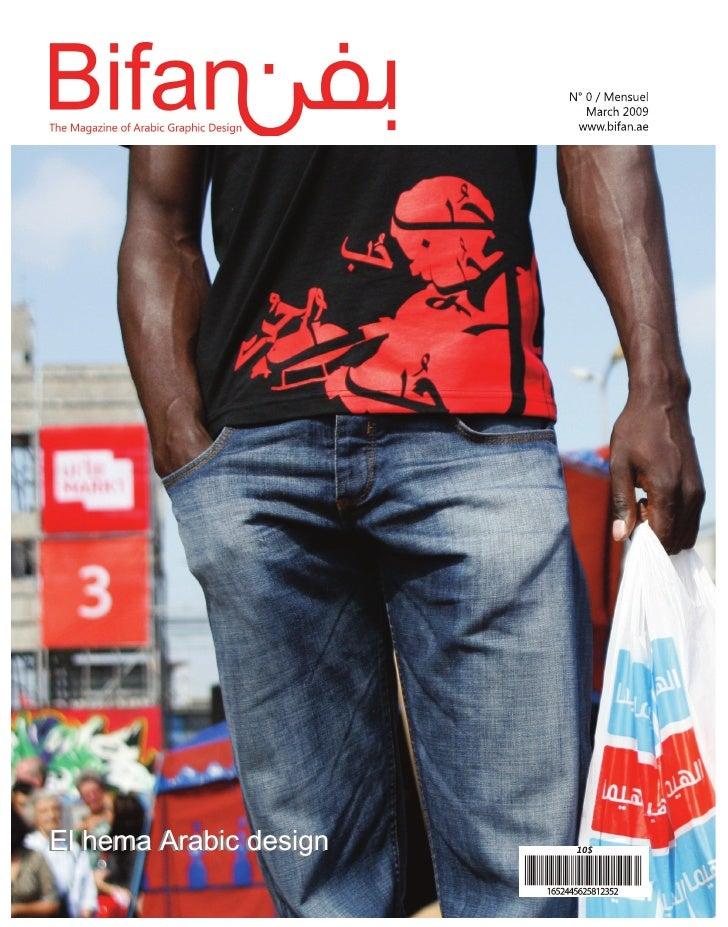 bifan_magazine_n0_hq_en