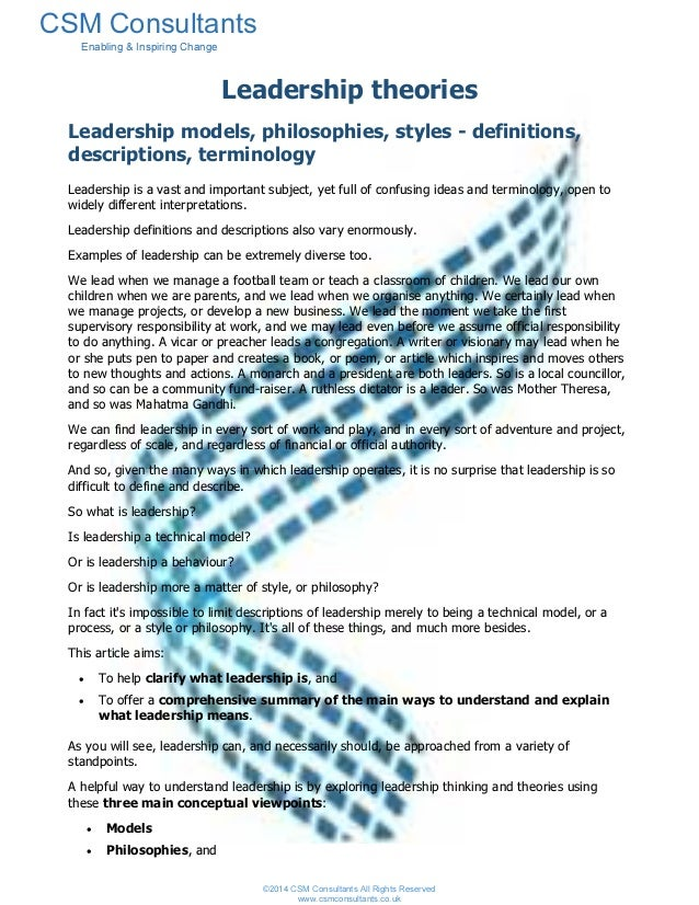 research paper on leadership theories