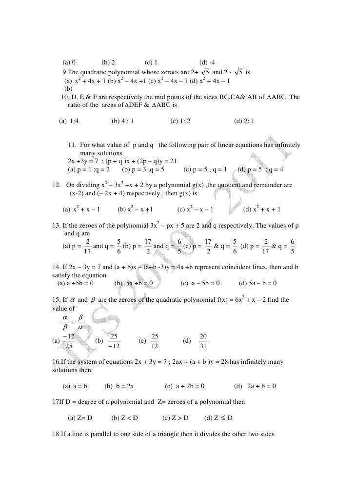 summer holiday homework for class 1