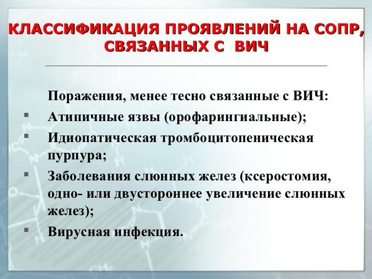 prichini-vozniknoveniya-vlagalishnogo-kandidoza