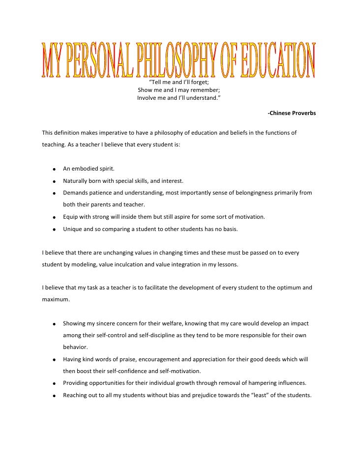 philosophy of education paper introduction Introduction to education/foundations philosophy of education assignments and activities learning outcome 81: define and explain why an educational philosophy is.