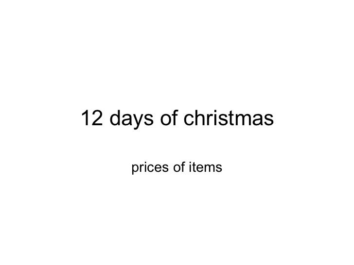 12 days of christmas prices of items