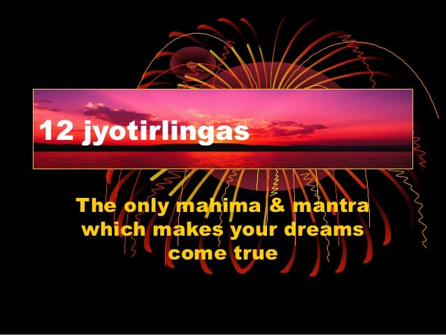 12 jyotirlingas  The only mahima & mantra  which makes your dreams          come true