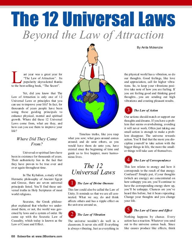 what are the seven laws of the universe