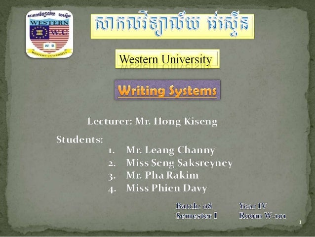 Lecturer: Mr. Hong Kiseng Students: 1 1. Mr. Leang Channy 2. Miss Seng Saksreyney 3. Mr. Pha Rakim 4. Miss Phien Davy