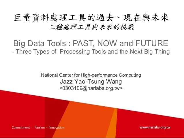 Big Data Tools : PAST, NOW and FUTURE