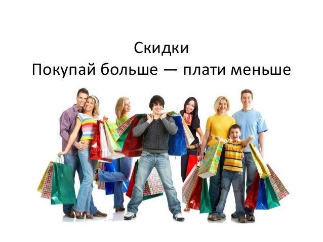"""Проект """"Сервис обмена скидочными картами"""""""