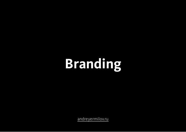 130112 ae branding
