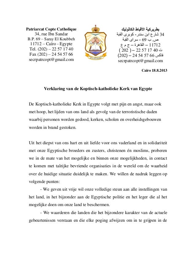 Patriarcat Copte Catholique 34, rue Ibn Sandar B.P. 69 – Saray El Koubbeh 11712 – Caïro - Egypte Tel. (202) – 22 57 17 40 ...