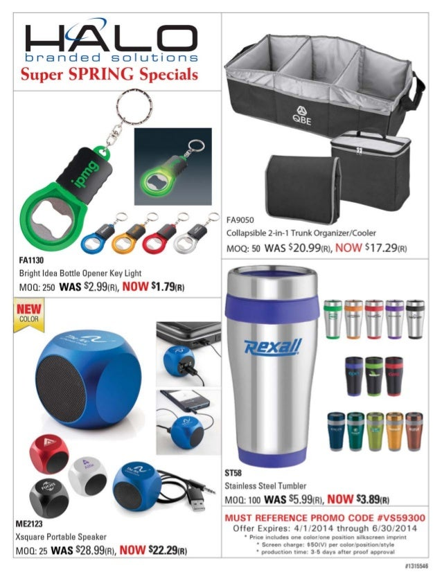 HALO Branded Solutions Super Summer Specials