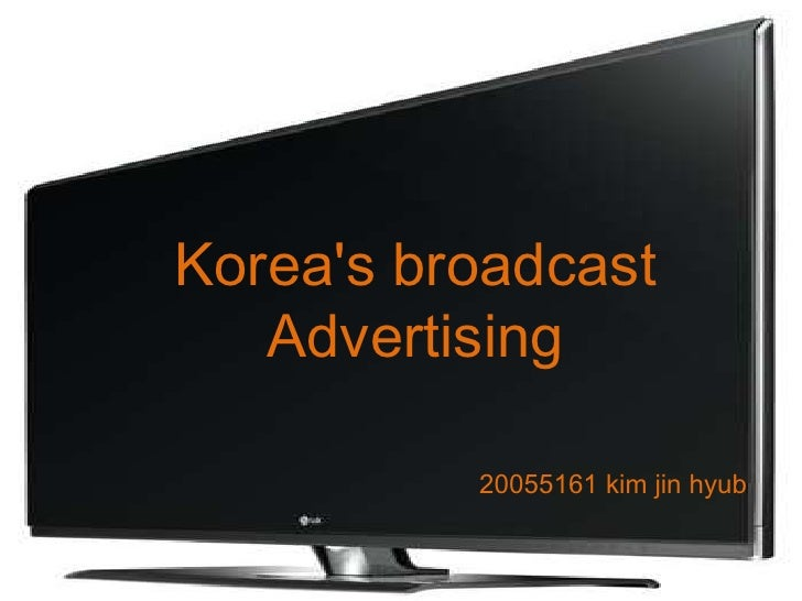 Koreas broadcast   Advertising          20055161 kim jin hyub