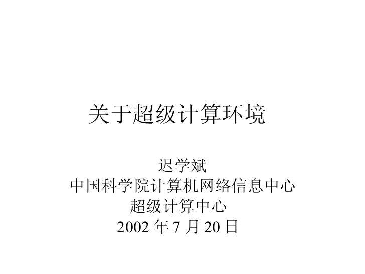 六合彩,香港六合彩
