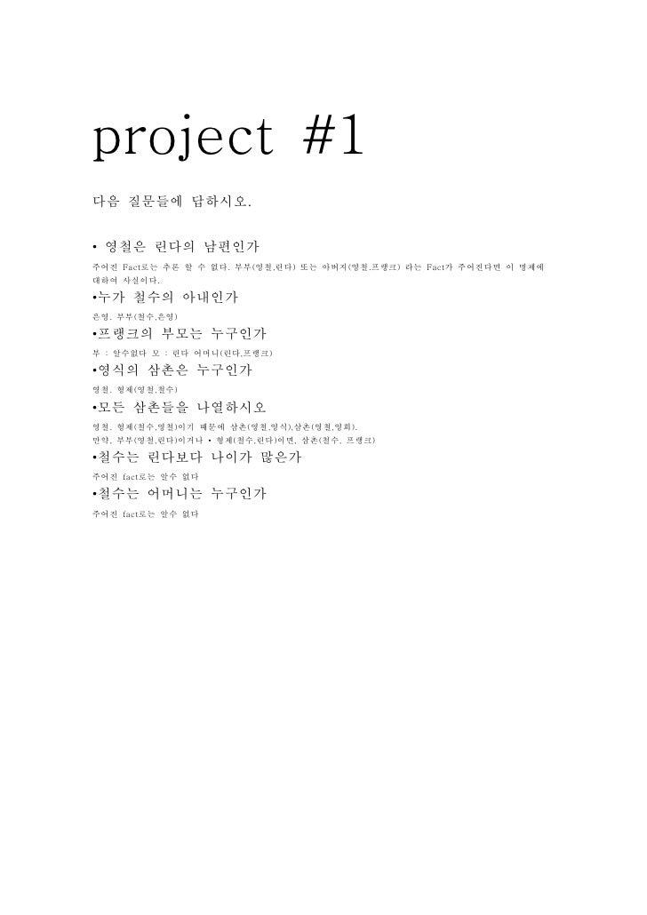 프로젝트 보고서
