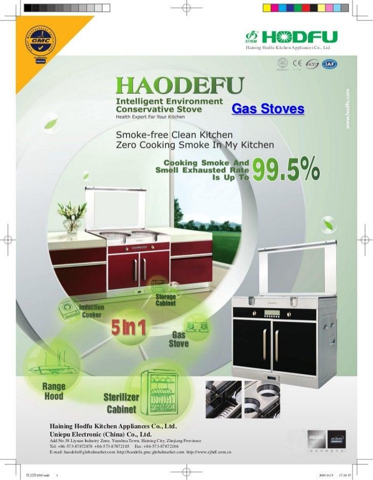 Haining Hodfu Kitchen Appliances Co., Ltd.                                                                                ...