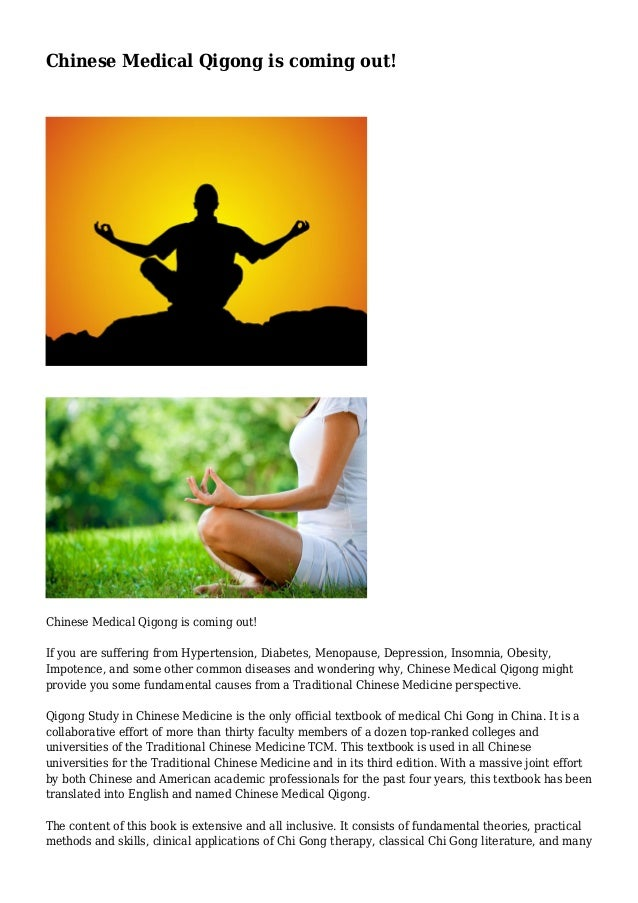 Chinese Medical Qigong is coming out!  Chinese Medical Qigong is coming out! If you are suffering from Hypertension, Diabe...