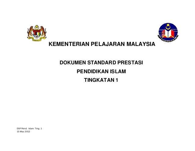 13 dsp p islam tingkatan 1 15 mac