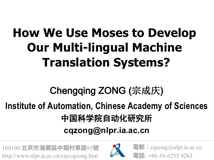 How We Use Moses to Develop      Our Multi-lingual Machine        Translation Systems?                   Chengqing ZONG (宗...