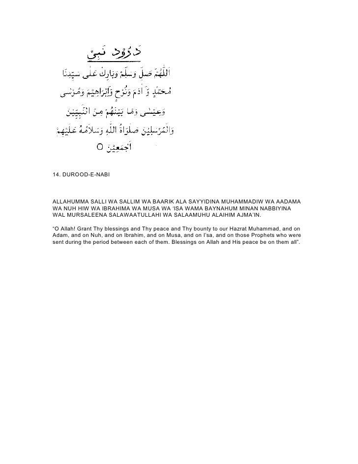 14. durood e-nabi english, arabic translation and transliteration