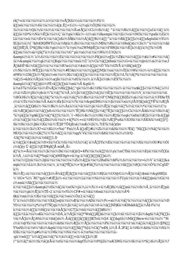 r‹vc����.���vŒXt�(c���F� 'w���6���™.ˆ=1�~�q�֞9��� 1���Q�/...