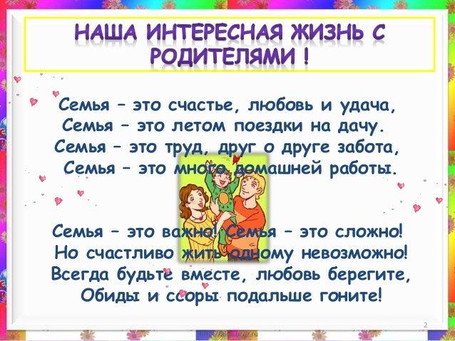 детским садом и родителями