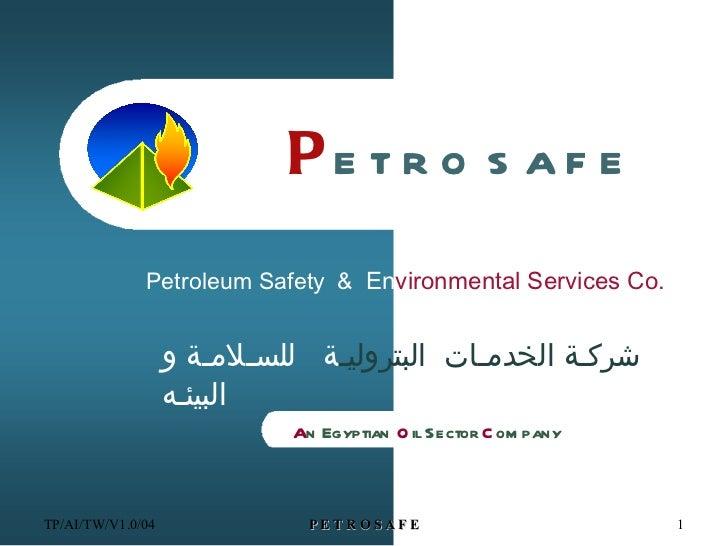 شركـة الخدمـات  البتروليـ ة   للسـلامـة و البيئـه Petroleum Safety  &   En vironmental Services Co. A n Egyptian  O il Sec...