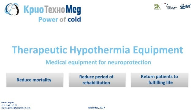 an overview of hypothermia The very young and the very old are the most susceptible to hypothermia as a result of their impaired thermoregulatory capacity this article will present an overview of the pathogenesis of hypothermia, as well as the clinical features and the treatment modes available h4.